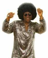Disco verkleedkleding zilver overhemd kopen