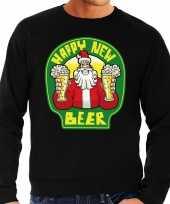 Grote maat foute oud en nieuw trui kersttrui happy new beer bier zwart voor heren kopen