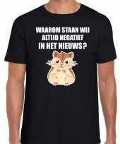 Waarom negatief in het nieuws hamsteren t-shirt zwart voor heren kopen