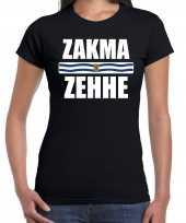 Zeeuws dialect-shirt zakma zehhe met zeelandse vlag zwart voor dames kopen